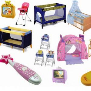 БП магазина детских товаров