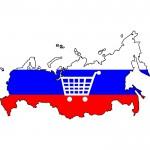продвижение интернет-магазина по россии