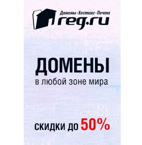 рег ру 300-300