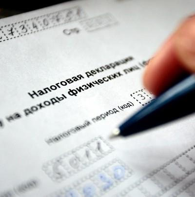 заполнение декларации о доходах