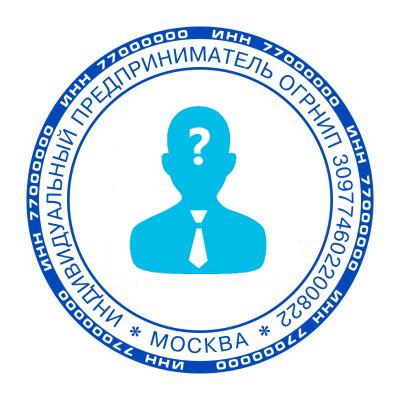 Разбираемся – ИП это физическое или юридическое лицо в РФ