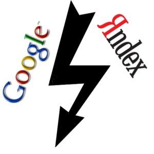 яндекс против гугла