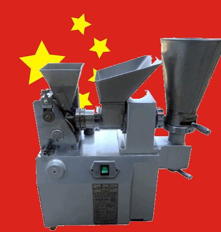 Заказ производственного оборудования в Китае – для малого бизнеса и не только