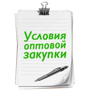 каталог оптовых интернет магазинов
